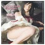 仲村みう/みうみうのうらぎり 素直になれない(CD+DVD) CD