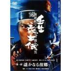 壬生義士伝 新選組でいちばん強かった男 DVD-BOX DVD