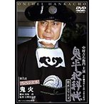 鬼平犯科帳 第8シリーズ(第1話スペシャル) DVD