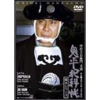 鬼平犯科帳 第8シリーズ(第7、8話収録) DVD