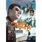 岸和田愚連隊 ゴーイングマイウェイ DVD