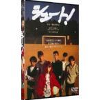 シュート! DVD