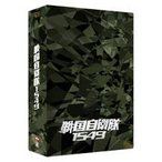 戦国自衛隊1549 DTS特別装備版【初回限定生産】 DVD
