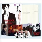 SHERLOCK/シャーロック コンプリート シーズン1-3 DVD-BOX DVD