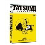 TATSUMI マンガに革命を起こした男 DVD