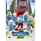 スマーフ DVD