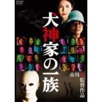 犬神家の一族(2006) DVD
