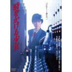 時をかける少女 角川映画 THE BEST DVD