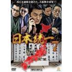 日本統一7 DVD