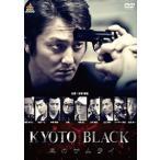 KYOTO BLACK 黒のサムライ DVD