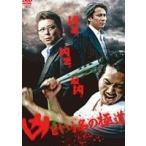 凶という名の極道 DVD