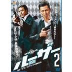 ルーザー2 DVD
