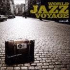 世界のジャズ航海 WORLD JAZZ VOYAGE CD
