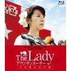 The Lady アウンサンスーチー ひき裂かれた愛 Blu-ray Blu-ray