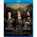 フォックスキャッチャー Blu-ray