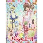 夢色パティシエール 11 DVD