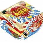 釣りバカ日誌 大漁箱 DVD