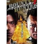 バウンティハンター2 DVD