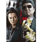 実録・侠魂 DVD