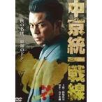 中京統一戦線 [DVD]