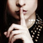 DIV/SECRET(通常盤) CD
