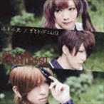 メガマソ/ふとん史/ザセカンドニムバス(通常盤タイプA) CD