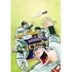 ドカベン vol.11 DVD