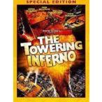 タワーリング・インフェルノ スペシャル・エディション DVD