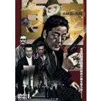 白竜 赤絨毯の死闘 [DVD]