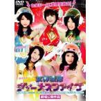 女神戦隊 ヴィーナスファイブ DVD
