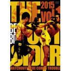 ジ・アウトサイダー 2015 vol.1 ベストバウト DVD