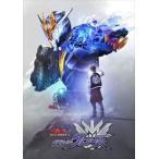 ビルド NEW WORLD 仮面ライダークローズ マッスルギャラクシーフルボトル版 DVD DSTD-20170