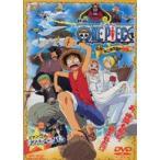 ワンピース ONE PIECE 映画 ねじまき島の冒険 DVD