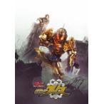 ビルド NEW WORLD 仮面ライダーグリス DXグリスパーフェクトキングダム版 DVD DSTD-20234