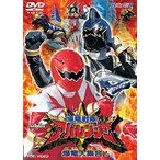 HERO CLUB 爆竜戦隊アバレンジャー Vol.2 DVD