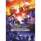仮面ライダーW FOREVER AtoZ 運命のガイアメモリ ディレクターズカット版 DVD DSTD-03362