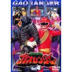 百獣戦隊ガオレンジャー Vol.4 DVD