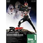 仮面ライダー BLACK VOL.1 DVD