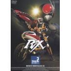 仮面ライダー BLACK RX VOL.2 DVD
