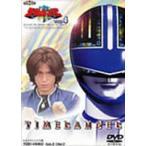 未来戦隊タイムレンジャー VOL.4 DVD