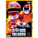 スーパー戦隊 THE MOVIE VOL.3 DVD