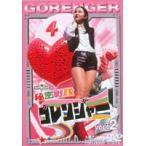 秘密戦隊ゴレンジャー Vol.2 DVD