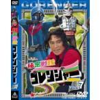 秘密戦隊ゴレンジャー Vol.7 DVD