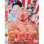キン肉マン VOL.1 DVD