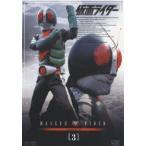 仮面ライダー VOL.3 DVD