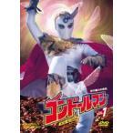 コンドールマン Vol.1 DVD