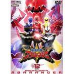 爆竜戦隊アバレンジャー Vol.12 (完) DVD