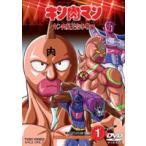 キン肉マン キン肉星王位争奪編 Vol.1 DVD