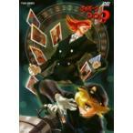 サイボーグ009 VOL.4 DVD