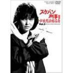 スケバン刑事3 少女忍法帖伝奇 VOL.3 DVD
